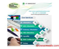 Degree Certificate Attestation Apostille