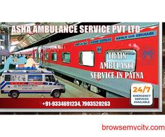 Confirm Train Ambulance Service with advanced medical equipment  ASHA