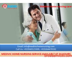 Easily Available Home Nursing Service in Sri Krishna Puri Patna by Medivic