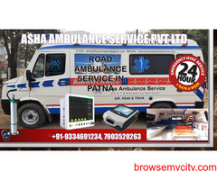 Get affordable price Road Ambulance Service with Bed-2-Bed service  ASHA
