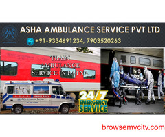 Dial Train Ambulance Service with bed-2-bed service with high quality  ASHA