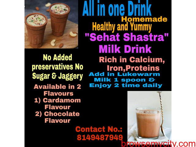Healthy and tasty drink - 1/1
