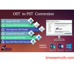 Exchange ost email converter tool