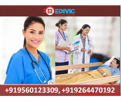 Book Medivic Home Nursing Service in Gaya with Hi-Fi ICU Setup