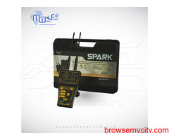 Spark Gold And Metal Detector