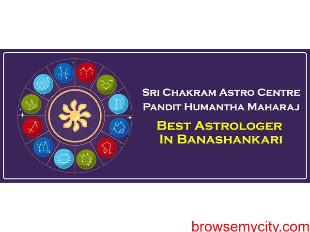 Best Astrologer in Banashankari | Famous Astrologer in Banashankari - 1/1