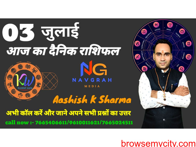 Kundali milan,Astrology,Numerology,Vastu,All types of pooja anusthan homam - 1/6