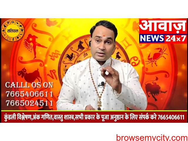 Kundali milan,Astrology,Numerology,Vastu,All types of pooja anusthan homam - 3/6