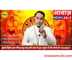 Kundali milan,Astrology,Numerology,Vastu,All types of pooja anusthan homam