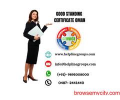 Good Standing Certificate Oman