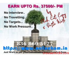 FULL TIME OR PART TIME JOB OPPORTUNITY WITH ONLINE KAM