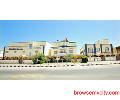 Primary Schools in Muscat