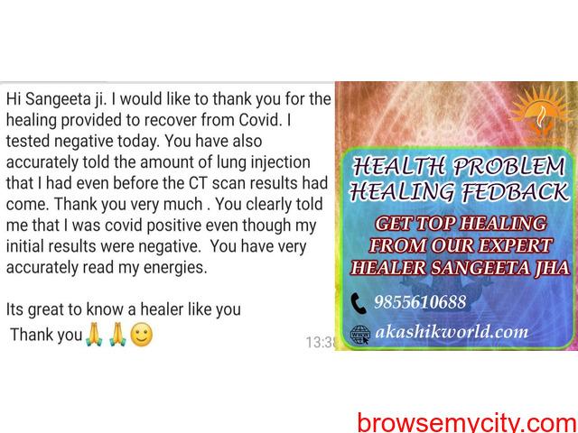 Healing Services by Expert Healer Sangeeta Jha | Akashik World - 1/1