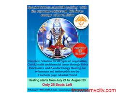 Sawan Akashic Healing By Sangeeta Jha | Akashik World