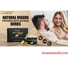 Ayurvedic Medicine to Increase Strength in Bed