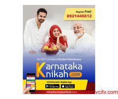 Karnataka Muslim Matrimony – Best Muslim Matrimonial Service in Karnataka- Karnatakanikah.com