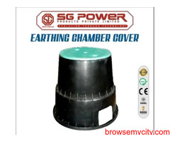 Shop Earthing Chamber Cover