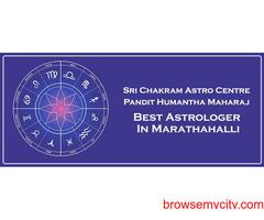 Best Astrologer in Marathahalli | Famous Astrologer Marathahalli