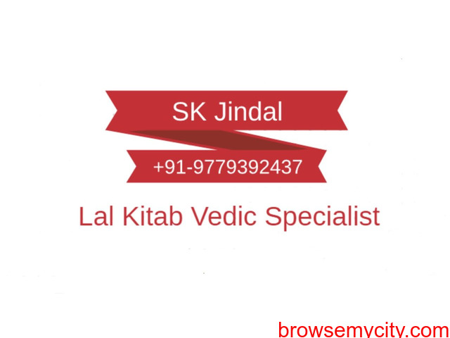 Just Call Well Known Astro Lal Kitab SK Jindal - 1/1