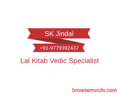 Just Call Well Known Astro Lal Kitab SK Jindal