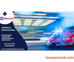 Hire World's Best Rescue Facility by Medilift Ambulance from Patna Anytime