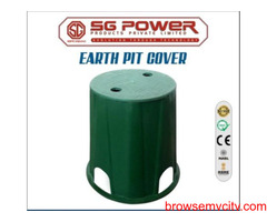 An Earth Pit Cover at a best price!