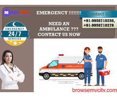 Get an Ambulance Service in Anishabad by Medilift
