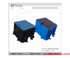 Water Meter Box at Just Rs.150