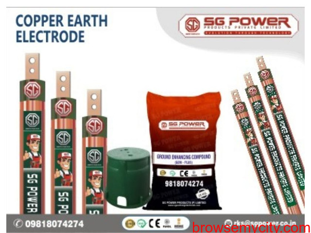 Know More Copper Earthing Electrode - 1/1