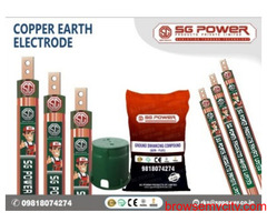 Know More Copper Earthing Electrode