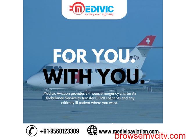 Book Medivic Air Ambulance Service in Mumbai at an Economical Fare - 1/1