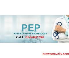 [[ ( PH : 9355665333) ]] Hiv pep specialist in Shastri Nagar
