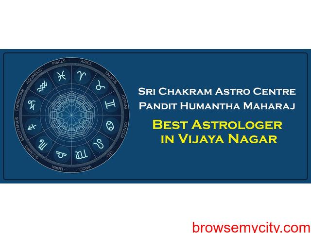Best Astrologer in Vijayanagara | Famous Astrologer Vijayanagara - 1/1