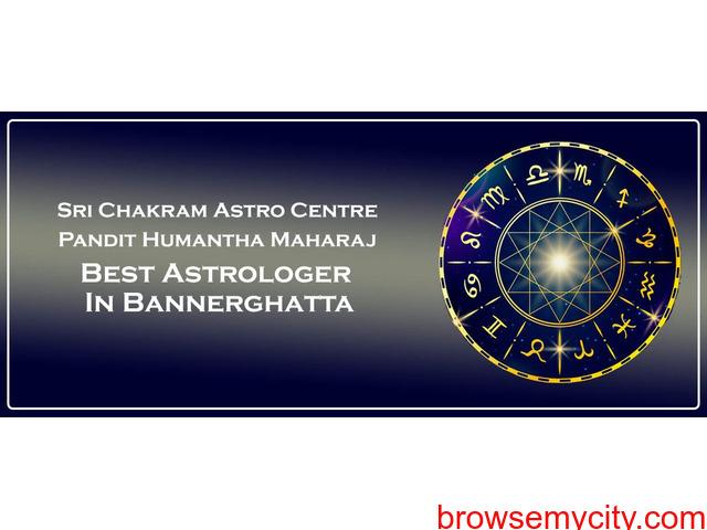 Best Astrologer in Bannerghatta | Famous Astrologer Bannerghatt - 1/1
