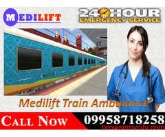 Medilift Train Ambulance Facilities in Patna for Emergency patient Transfer at Low Cost