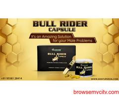 Bull Rider Capsule for Increasing Male Internal Power