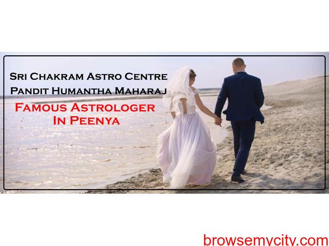 Best Astrologer in Peenya   Famous Astrologer in Peenya - 1/1