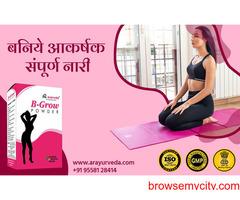 Build Weight And Body Using Ayurvedic Powder