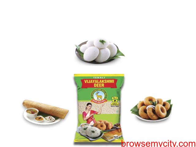 Quality Urad Dal Anantapur - 1/1