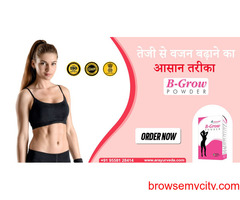 B-Grow Best Powder for Weight Gain