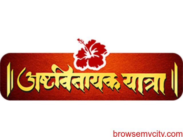 Ashtavinayak Yatra From Mumbai - 1/3
