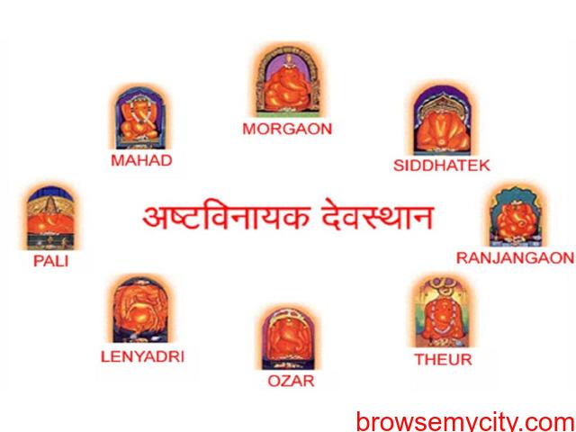 Ashtavinayak Yatra From Mumbai - 3/3