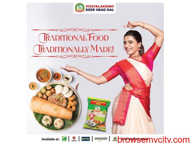 Quality Minapagullu manufacturers in Guntur Tenali Vijayalakshmi Deer - 1/4