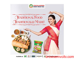 Quality Minapagullu manufacturers in Guntur Tenali Vijayalakshmi Deer