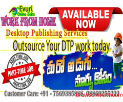 Ultimate, Unlimited Data Entry