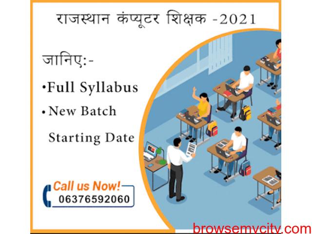 BroSis EduTech Rajasthan Computer Teacher Offline coaching classes - 1/1