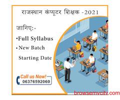 BroSis EduTech Rajasthan Computer Teacher Offline coaching classes