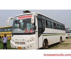 School and college transport service provider