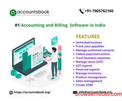 Cheap and best gst software in India