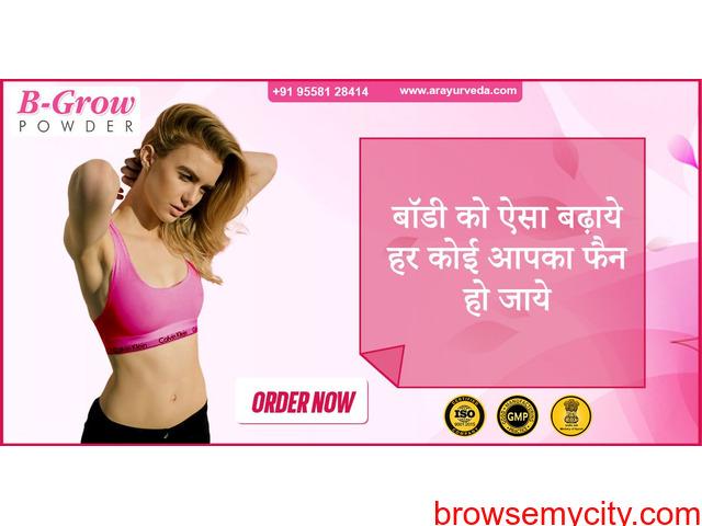 Women Should Adopt B-Grow Powder to Increase Their Weight - 1/2